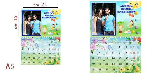 לוח שנה A5 מגנט צבעוני + הדפסה על המוצר