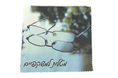 מטלית למשקפיים + הדפסה על המוצר